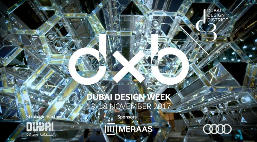 Dubai DesignWeek2017